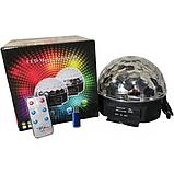 Музыкальный диско шар, светящийся шар с музыкой, фото 4