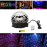 Музыкальный диско шар, светящийся шар с музыкой, фото 6