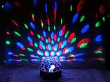 Музыкальный диско шар, светящийся шар с музыкой, фото 7