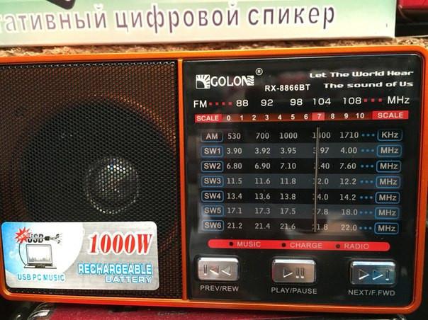 Портативна колонка з акумулятором Golon RX-8866, радіоприймач
