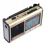 Радио Golon RX-7711, фото 3