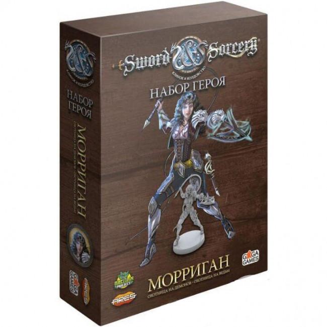 Настольная игра Sword & Sorcery. Клинок и Колдовство. Набор героя: Морриган (Дополнение)