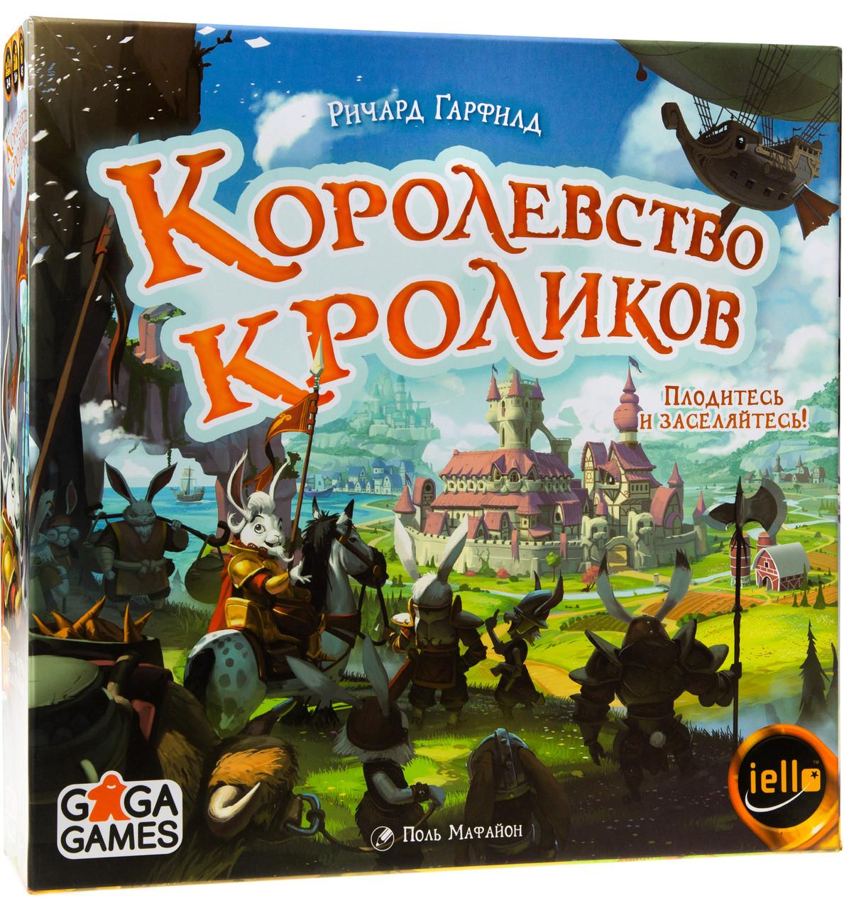 Настольная игра Королевство Кроликов