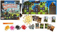 Настольная игра Королевство Кроликов, фото 2