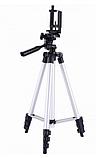 Штатив для камеры и телефона трипод с чехлом, тренога для смартфона, высота 103см, фото 3