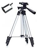 Штатив для камеры и телефона трипод с чехлом, тренога для смартфона, высота 103см, фото 2