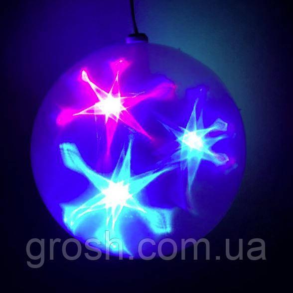 Ексклюзивна куля з LED світодіодами Ceiling Colourful Star Light (Куля Тесли)