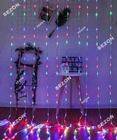 Водопад 300 LED 3м * 1,5м (8 режимов + статическая), мульти