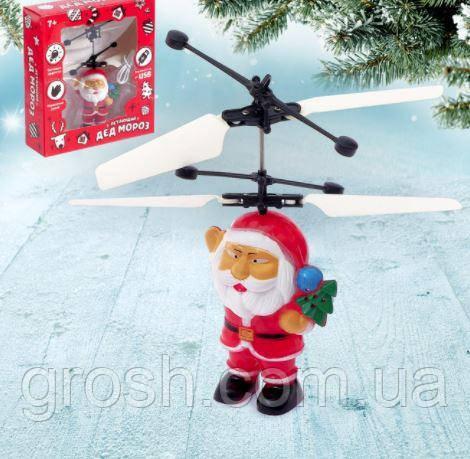 Літаюча Іграшка Flying Santa Літаючий Дід Мороз