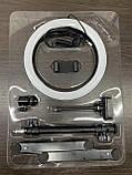 Блогерская круглая лампа настольная с креплением для телефона, диаметр 26см, питание USB, фото 6