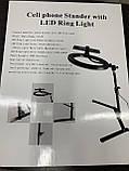 Блогерская круглая лампа настольная с креплением для телефона, диаметр 26см, питание USB, фото 7