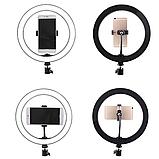Блогерская круглая лампа настольная с креплением для телефона, диаметр 26см, питание USB, фото 9