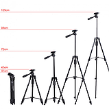 Профессиональный штатив для телефона VDT 5208, трипод, с пультом, высота 125см, фото 3