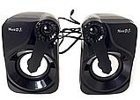 Колонка SP 60 для компьютера, фото 3