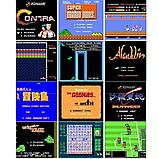 Игровая приставка Денди, восьмибитка, Dendy, 620 игр, фото 5