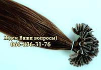 ОКОНЧАТЕЛЬНАЯ РАСПРОДАЖА ОСТАТКОВ! Волосы на кератиновой капсуле, фото 1