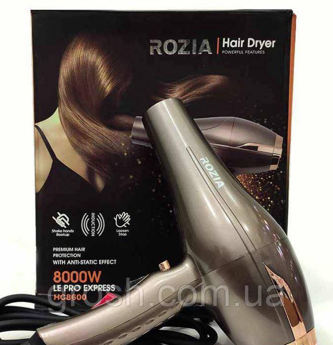 Фен для волосся Rozia HC-8600