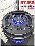 Безпроводная колонка караоке ZQS-6201, микрофон, цветомузыка, пульт, радио, фото 5
