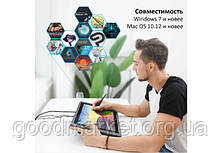Монитор-планшет Huion Kamvas Pro 20, фото 3