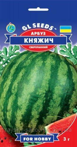 Семена Арбуза Княжич (3г)( сверхранний)