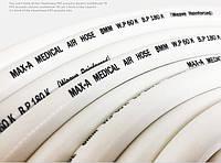 Медицинский кислородный рукав (шланг, труба )