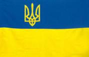 Прапор України з Тризубом П-5Тг, Габардин, фото 1
