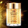 Крем для век с золотом VENZEN 24K Gold Real Gold Luxury Effect (30г), фото 2