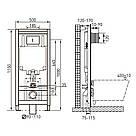 Комплект: TEO унитаз 53*35,5*40см подвесной, с сиденьем slow-closing + VOLLE MASTER комплект инсталляции 4в1,, фото 2