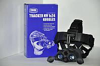 Очки ночного видения Yukon Tracker 1x24