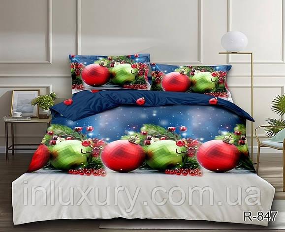 Комплект постельного белья с компаньоном R847, фото 2