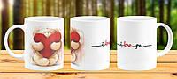 Оригинальная кружка с принтом Love you Прикольная чашка подарок Жене Девушке