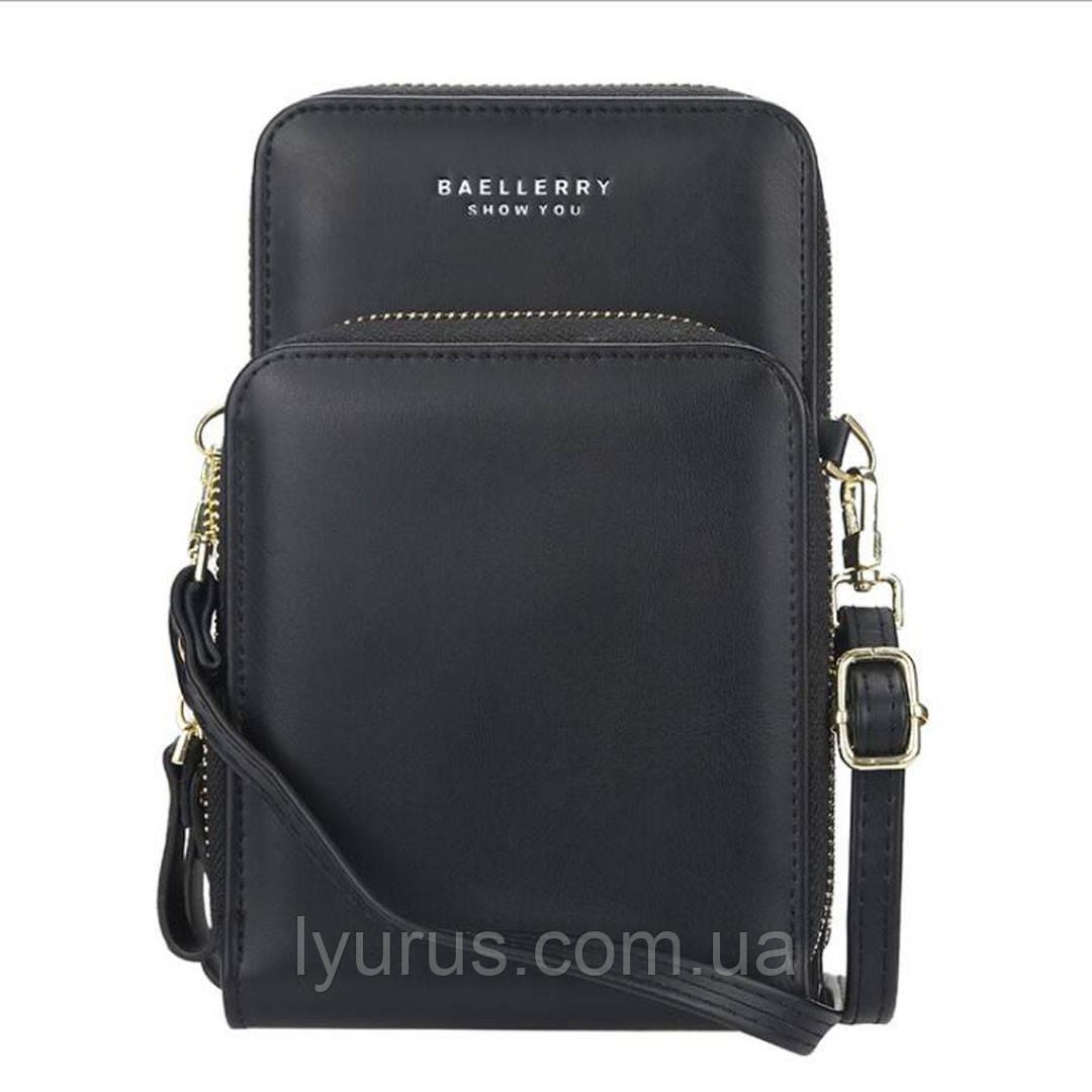 Женский кошелек-клатч, сумочка Baellerry Show You. Черный