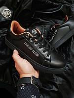 Мужские кеды Philipp Plein кроссовки черные