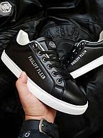 Стильні чоловічі кеди Philipp Plein кросівки чорні, фото 1