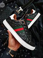 Стильные мужские кеды Gucci кроссовки черные  размер 40