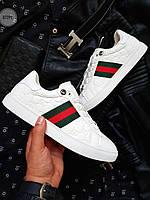Стильные мужские кеды Gucci Белые (р. 39 40 41 42 43 44) кроссовки
