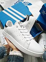 Мужские кроссовки Adidas STAN Smith White classic (р. 40 и 41) Белые