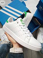 Мужские кроссовки Adidas STAN Smith White classic (р. 41 и 42) Белые