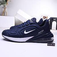 Чоловічі кросівки Nike Air 270 Blue (р. 42 і 44 ) Сині