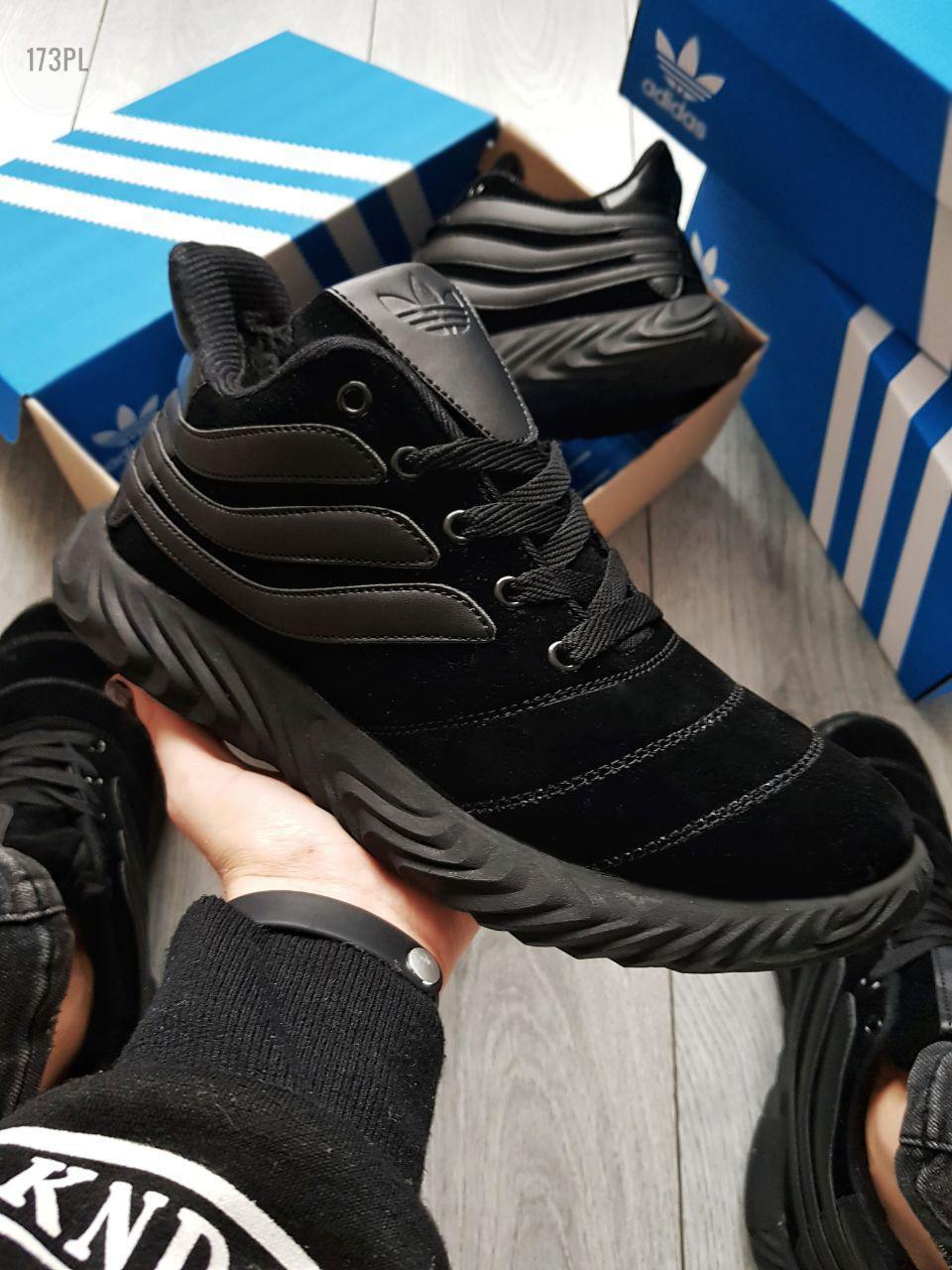 Мужские зимние кроссовки Adidas Sobakov Winter Total Black (р. 40, 41) Черные