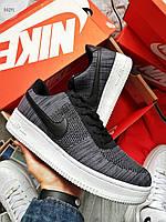 Чоловічі кросівки Nike Air Force Flyknit Low Dark Grey (р. 42, 42.5, 43) Сірі, фото 1