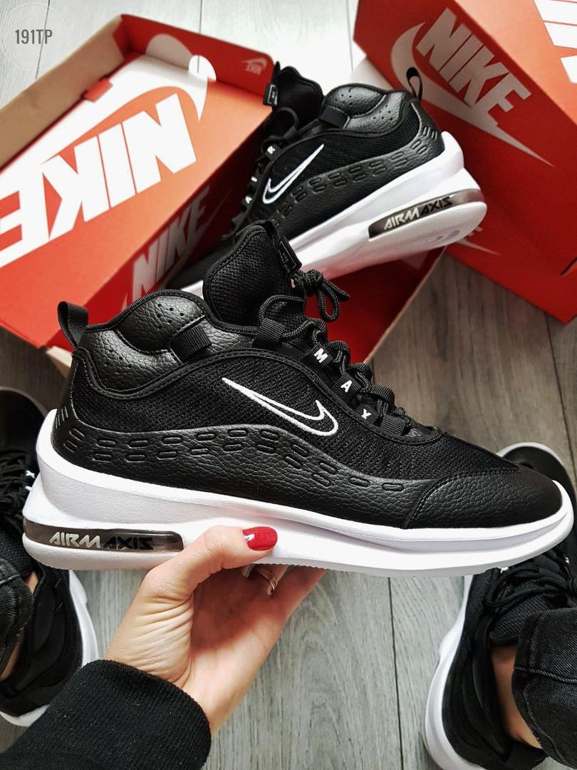 Чоловічі кросівки Nike Air Axis Hight Black (р. 43, 44) чорні