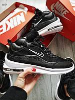 Чоловічі кросівки Nike Air Axis Hight Black (р. 43, 44) чорні, фото 1