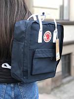 Стильный рюкзак Fjallraven Kanken тёмно-синий/ Канкен портфель для школы и на каждый день, фото 1
