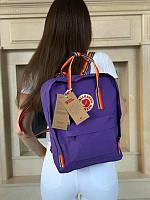 Стильный рюкзак Fjallraven Kanken фиолетовый/ Портфель для школы и на каждый день