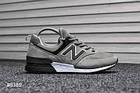 Кросівки чоловічі New Balance 574 Sport Edition Gray, фото 1