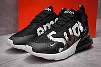 Кроссовки мужские Nike Air Max 270 Supreme Black, фото 1