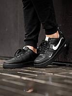 Мужские кроссовки Nike Air Force 1 Utility Black. Размеры (41, 42, 43, 44, 45)