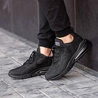 Мужские кроссовки Nike Air react 270чёрные. Размеры (41, 42, 43, 44, 45)