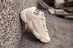 Adidas Yeezy 500 White. Размеры ( 41, 42, 43, 44, 45)